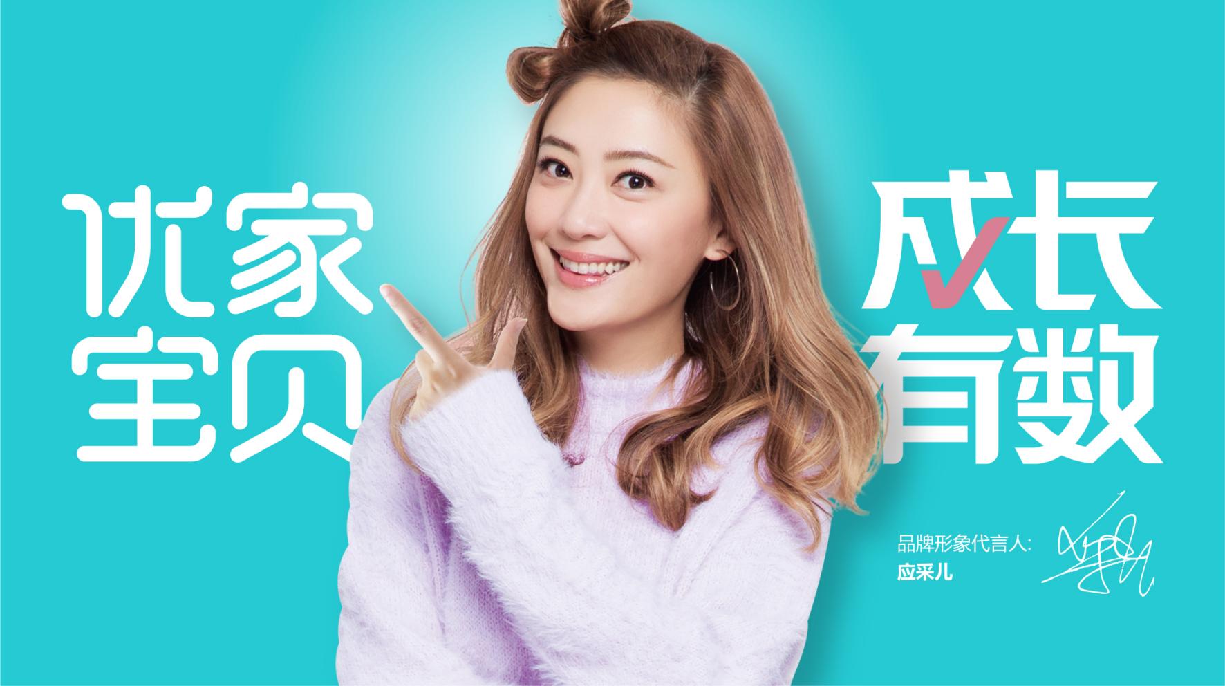 新手如何开母婴店?上海优家宝贝母婴怎么样?